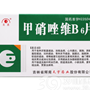 甲硝唑维B6片(巨康)