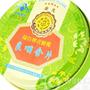 绿臣牌青橄榄良咽含片