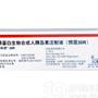 精蛋白生物合成人胰岛素注射液(预混30R)(诺和灵 30R)