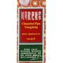 川贝枇杷糖浆(葛仙翁)