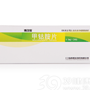 甲钴胺片(博可保)