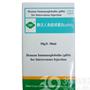 静注人免疫球蛋白(pH4)