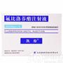 氟比洛芬酯注射液(凯纷)