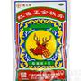 紅色正金軟膏(何濟公)