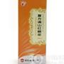 复方满山红糖浆(哈药)