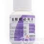 盐酸硫必利片(天士力)