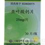 亚叶酸钙片(玉安)