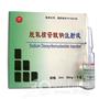 脱氧核苷酸钠注射液