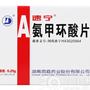 氨甲环酸片(速宁)