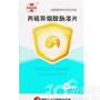丙硫异烟胺肠溶片(康青)