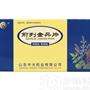 前列金丹片(岐黄)(薄膜衣片)