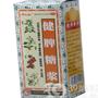 健脾糖浆(十万山)