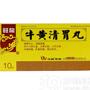 牛黄清胃丸(旺龍)