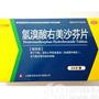 氢溴酸右美沙芬片