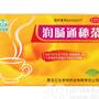 潤腸通秘茶(北奇神)
