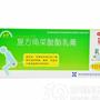 复方角菜酸酯乳膏(太宁)