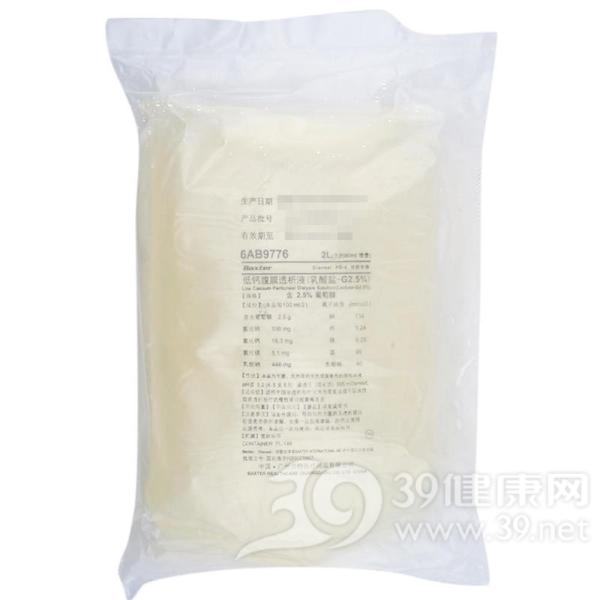 低钙腹膜透析液(乳酸盐-G2.5%)