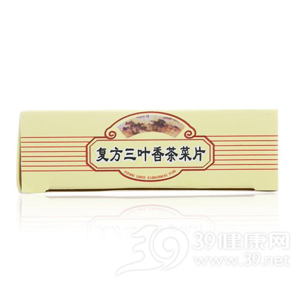 复方三叶香茶菜片(圣堂)