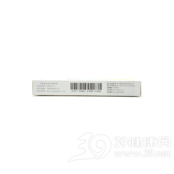 铝碳酸镁片(健维能)