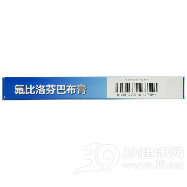 氟比洛芬凝胶贴膏(氟比洛芬凝胶贴膏(原名氟比洛芬巴布膏))