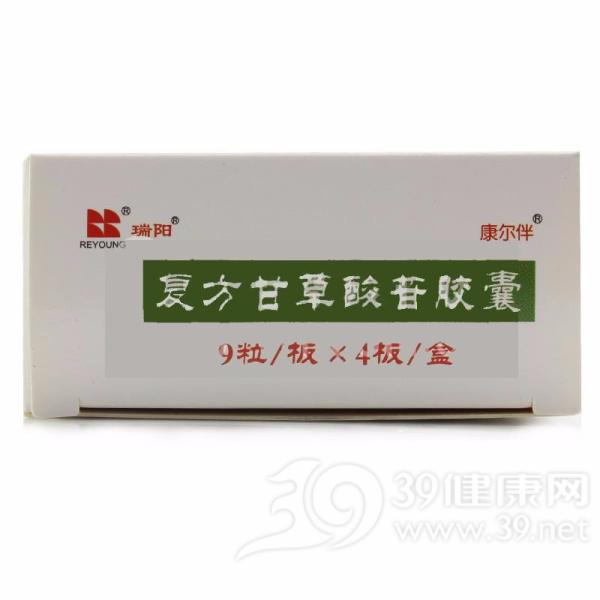 复方甘草酸苷胶囊(康尔伴)