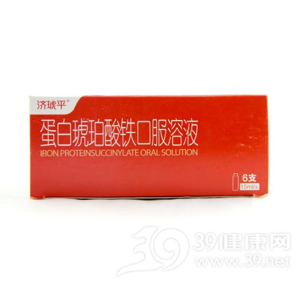 蛋白琥珀酸铁口服溶液(济琥平)