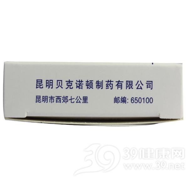 阿法骨化醇软胶囊(阿法迪三)