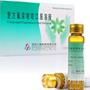 复方氟尿嘧啶口服液