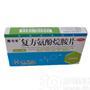 复方氨酚烷胺片(弗卡米)