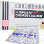儿童复方氨酚肾素片
