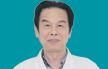 费怀良 医生 专业水平:★★★★★ 服务态度:★★★★★ 问诊量:4256患者好评:★★★★★