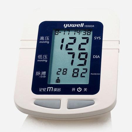 鱼跃yuwell 臂式电子血压计 YE660A