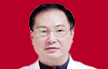 柯鹏飞 主任医师 从事临床工作20余年 全国优秀皮肤病诊疗专家 问诊量:3739患者好评:★★★★★