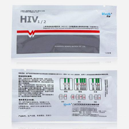 万孚Wondfo HIV检测试纸 艾滋病毒检测试剂 1人/份 卡型