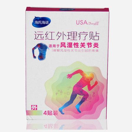 海氏海诺 远红外理疗贴 风湿性关节炎专用 4贴装