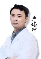 严焰坤 主任医师 主任医师 国际毛发修复外科协会(ISHRS)会员 中华医疗美容协会常任理事