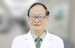 何长琦 主任医师 中国名医学会理事 问诊量:3538 患者好评:★★★★★