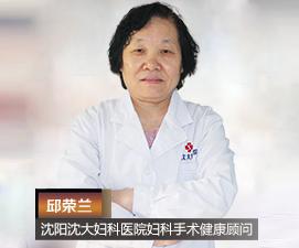 沈阳沈大妇科医院
