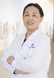 王玉珍 主任医生