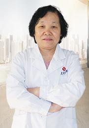 邱荣兰 手术医师