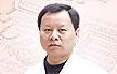 段建国 副主任医师 中国针刀医学委员会委员 山西省专家学着协会医学分会理事 患者好评:★★★★★