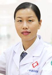 周娜 医师