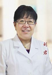 刘君 副主任医师 上海虹桥医院癫痫专病会诊医生