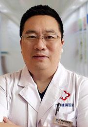 张振龙 主任医师 30年男科临床经验 中国男性会诊中心成员 问诊量:3798患者好评:★★★★★