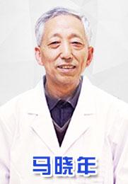 马晓年 教授 中国性病协会副主席 广州建国医院名誉教授 问诊量:3913患者好评:★★★★★