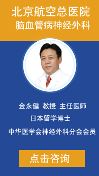 北京航空总医院