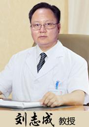 刘志成 主任医师 乌鲁木齐男健医院院长 问诊量:3913 患者好评:★★★★★