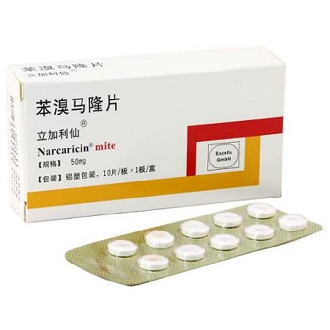 苯溴马隆片(立加利仙)