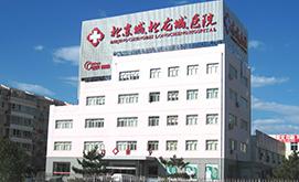 北京龙城医院