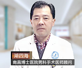 南昌博士医院简介